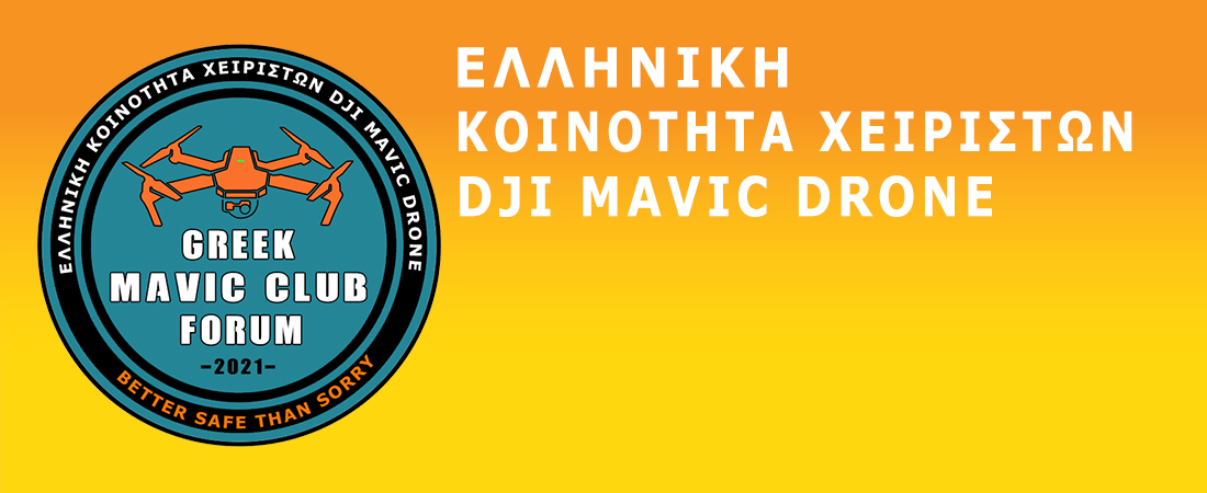 Greek Mavic Club Forum