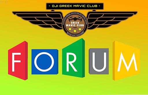 G.M.C Forum