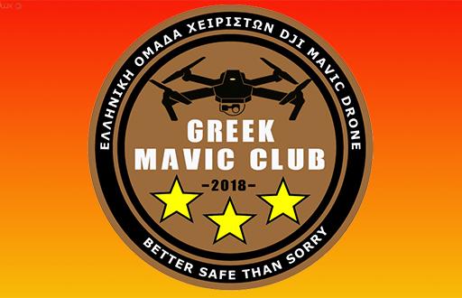 Greek Mavic Club